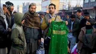 Download بامداد خوش - خیابان - امروز با همکار ما سمیر صدیقی سر زدیم به معروف ترین جای کابل بنام چوک کابل Video