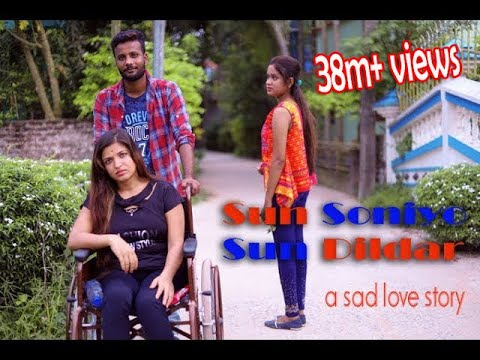 Xxx Mp4 Khuda Ki Inayat Hai Sun Soniyo Hindi Song Sad Love Story Ft Vivek Tiya Latest Song 2019 3gp Sex