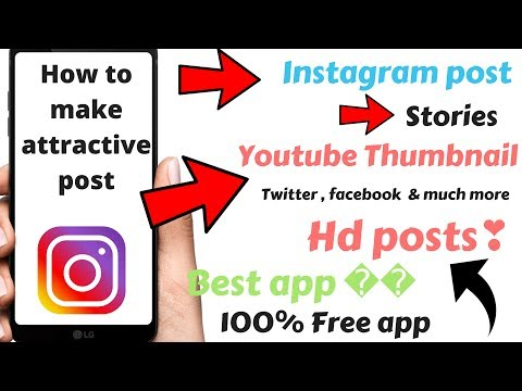 How to make attactive quotes on instagram in hindi ( 2018 )