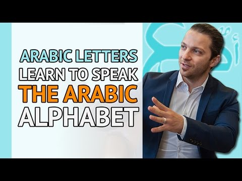 Learn The Arabic Alphabet | Joining Arabic Letters wow and 7a