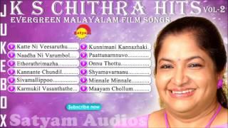 Chithra Hits Vol -2 | Evergreen Malayalam Songs | Audio Jukebox