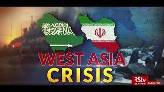 In Depth - West Asia Crisis