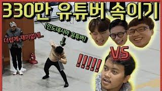 이 춤 추면 한국에서 우주대스타가 될 수 있어!!! - [동네놈들]