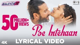 Be Intehaan - Bollywood Sing Along - Race 2 - Atif Aslam & Sunidhi Chauhan