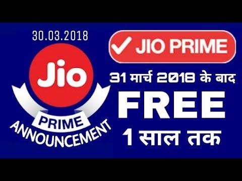 Jio Prime New Update : Reliance Jio Prime Free Till 2019 • Jio Prime News • Jio Prime 2019 • V Talk