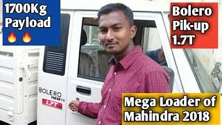 New Mahindra Bolero Pik-up 1.7 Ton full walk around review   Specifications   Price   Millage