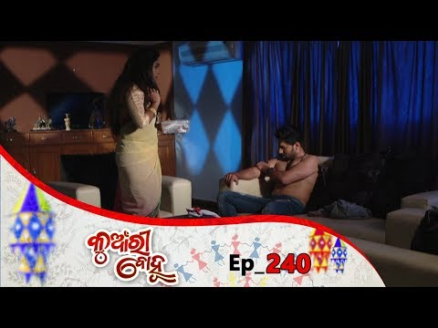 Xxx Mp4 Kunwari Bohu Full Ep 240 17th July 2019 Odia Serial – TarangTV 3gp Sex