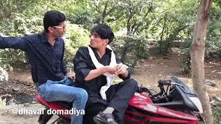 Bhai to bhai he     dhaval domadiya    funny videos    jigli ane khajur    kabutri ane popat