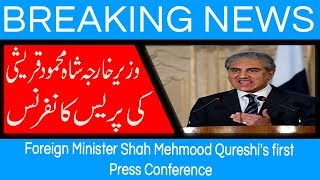 Foreign Minister Shah Mehmood Qureshi