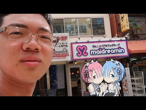 I Went to Maid Cafe メイドカフェ BUT...