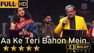 SP Balasubrahmanyam & Divya Raghvan sings Aa Ke Teri Bahon Mein - आ के तेरी बाहों from Vansh (1992)