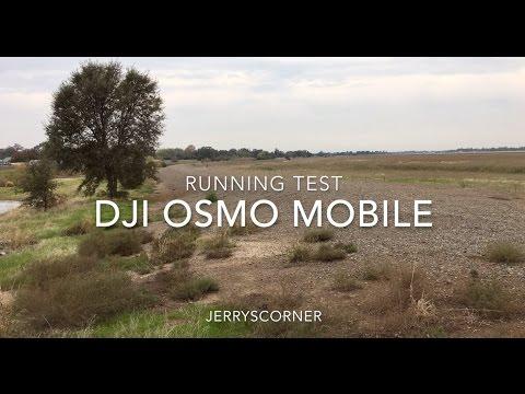 DJI Osmo Mobile Running Test