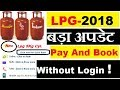 LPG Refill Booking-Quick Book And Pay WIthout Registration | Hp ,Bharath,Indane gas booking