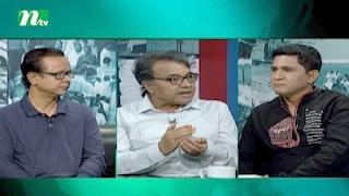 Ei Somoy (এই সময়) | Episode 2250 | Talk Show | News & Current Affairs