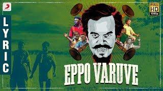 Eppo Varuva Nee | Anthony Daasan | Kotravai