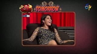 Extra Jabardasth | 30th June 2017 | Latest Promo