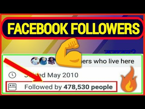 Auto Followers on Facebook 2018 || How to Get Real Followers on fb