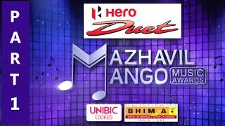 Mazhavil Mango Music Awards 2017 I Part - 1  I Mazhavil Manorama