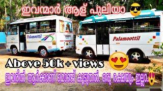 Taj Mahal Tourist Bus Livery {Eddie Cheever}