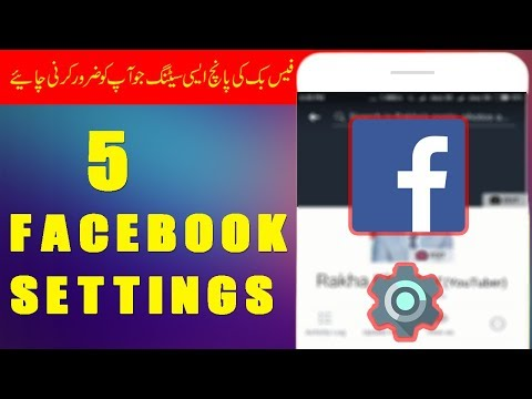 You Must Use These 5 Facebook Settings 2018