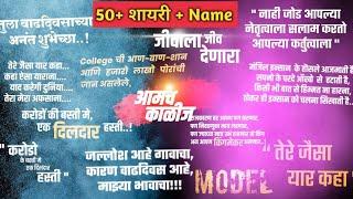 Banner editing Shayari png | Banner editing material // Attitude Shayari //  Marthi dialogue png - PlayKindle org