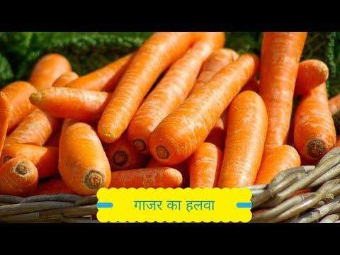 गाजर का हलवा सुपर टेस्टी Gajar Ka Halwa recipe Carrot Halwa Halva Gajar halwa
