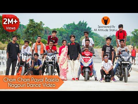 Xxx Mp4 Cham Cham Payal Bajela Nagpuri Song New Nagpuri Dance Video PC GANG 3gp Sex