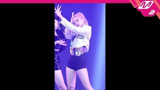 Download [MPD직캠 4K] 있지 유나 직캠 'ICY' (ITZY YUNA FanCam) | @MGMA 2019.8.1 Video