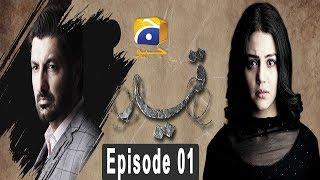 Qaid - Episode 01 | HAR PAL GEO