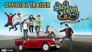 Fodi Laishu Yaar   Official Trailer   2017 Gujarati Film   Aastha Film Production   Red Ribbon