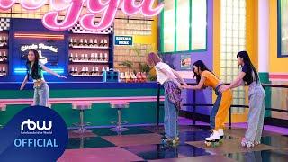 [MMMTV6] EP27 마마무랑 딩가딩가 해 Part. 3