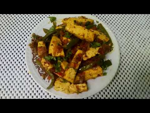 Quick Paneer Sabji | Instant Paneer recipe | Chatpata Paneer recipe by Punjabi Cooking