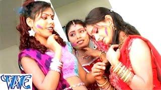 तोहार भतार से Tohar Bhatar Se - Budhawa Holi Me Dharayil Ba - Paro Rani - Bhohpuri Hit Holi Songs HD