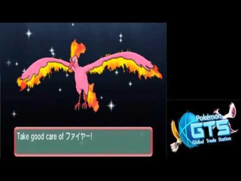 Pokemon oras: GTS Shiny Hunting EP 1