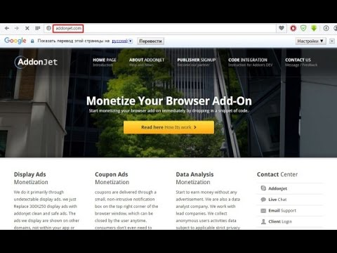 How to Remove Addon Jet Ads from Chrome, Firefox, IE