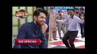 Aisa Dance Ke Fahad Mustafa Bhi Hans Pare :D