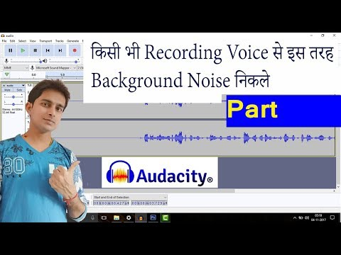 How To Remove Background Noise While Recording Audio from Any Device in Hindi
