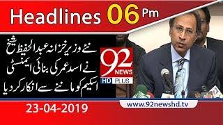 News Headlines | 6:00 PM | 22 April 2019 | 92NewsHD
