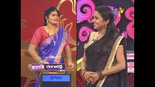 Star Mahila | 17th November 2017 | Full Episode | ETV Telugu