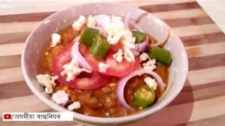 এইদৰে তৰকাৰি বনাই খাই চাওঁক সোৱাদলগা গুটা মগুৰ তৰকাৰী - Bengali Style Egg Tadka Dal _ Curry Recipes