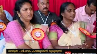 Government will take necessary action to give KSRTC pension