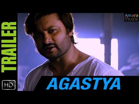 Xxx Mp4 Agastya Official Trailer 1 HD Anubhav Mohanty Jhilik Bhattacharjee Odia Movie 3gp Sex