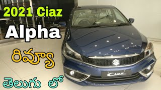 2021 Ciaz Review in Telugu | Maruti Ciaz Alpha Variant Full Details in Telugu | Ciaz Alpha Telugu lo