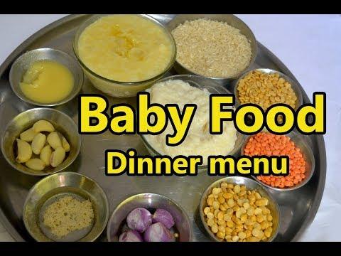 Baby Food Dinner Menu | 6 Month to 2 Years Baby Dinner Food | Baby Night Food Recipe