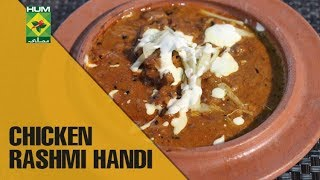 Easy and Yummy Chicken Rashmi Handi | Lively Weekends | Masala TV Show