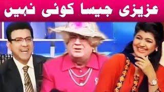 Azizi Bana Queen - Hans Hans k Bura Haal Ho Gya - Hasb e Haal Special
