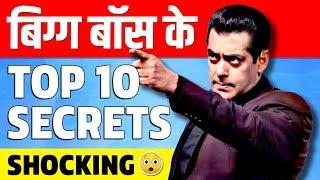 TOP 10 Secrets of BIGG BOSS | Sreesanth