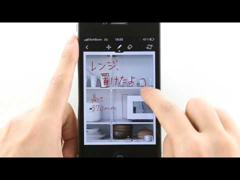 Write directly on photos and PDFs. | MUJI NOTEBOOK | MUJI Apps for iPad / iPhone