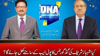 Islamabad main Bikti Muat | DNA | 23 January 2018 | 24 News HD