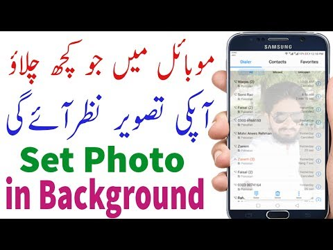 How To Set Background photo in Facebook whatsap Youtube